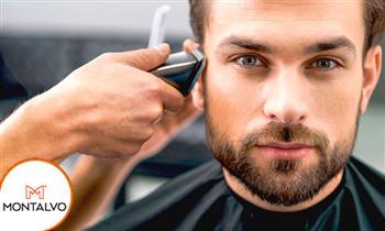 Corte de cabello para caballeros ¡Define tu estilo en Montalvo Bolognesi!