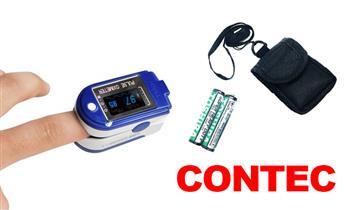 Pulsioxímetro CONTEC Original + estuche + pilas. Incluye delivery en 24 horas!