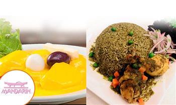 ¡Banquete Familiar Criollo o Marino, para llevar o consumo en salón!
