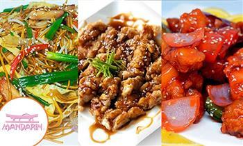 ¡Banquete Familiar del Restaurant Internacional Mandarín de lunes a sábado!