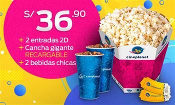 Cineplanet: 2 entradas 2D + 2 bebidas + cancha gigante recargable.