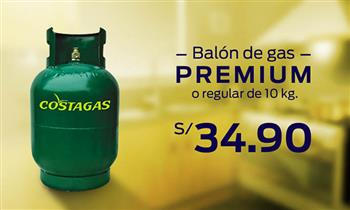 Balón de gas premium o regular de 10 kg. Incluye delivery