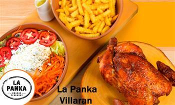 Pollo entero a la brasa + papas + ensalada + chicha en La Panka
