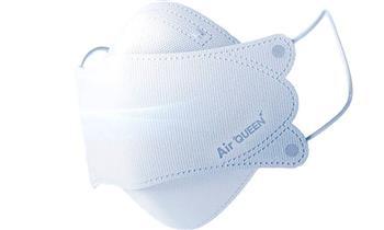 Mscarillas Air Queen de Nano filtro ¡Nuevas mascarillas con el 98% de protección!