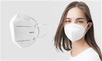 20 mascarillas kn95 de 5 capas  con CE y FDA. Delivery en 24 horas