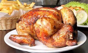 Pollo a la leña + papas fritas + ensalada