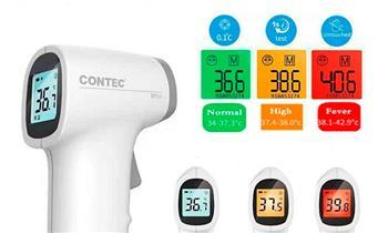 Termómetro Infrarrojo digital marca Contec ¡Incluye delivery!