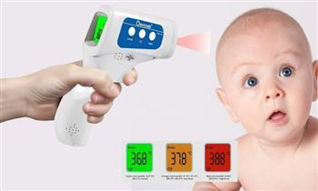 Termómetro médico infrarrojo marca Berrcom. Delivery en 24h.