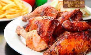 Surquillo: Pollo a la brasa + papas + ensalada + cremas