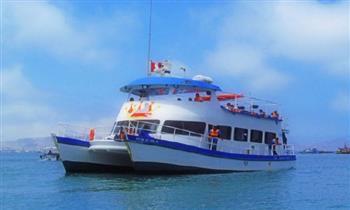 Fiestas Patrias: Tour marino por la Bahía del Callao y más.