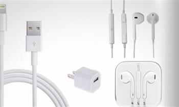 Cargador de pared o kit para iPhone 5, 6 y 6 plus + audífonos