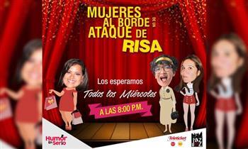 2 entradas para el show: Mujeres al borde de un ataque de risa