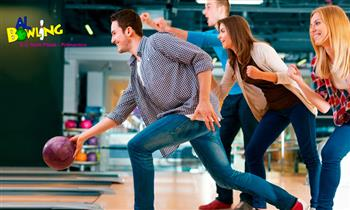 San Borja: 1 hora de bowling en Al bowling.