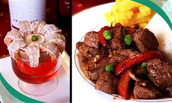 Almuerzo para 1 o 2 personas: Entrada a elección + fondo a elección + bebidas