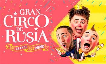 Entrada a elección para el Gran circo de Rusia