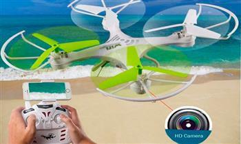 Delivery: Drone advance AD-212 con cámara integrada y alcance de 50 mts.