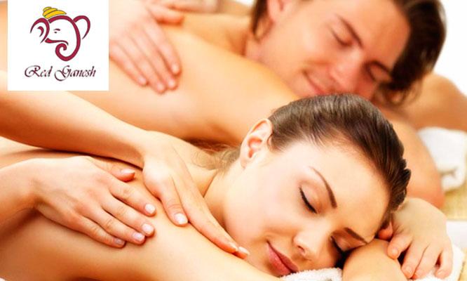 trabajo masajes relax miraflores